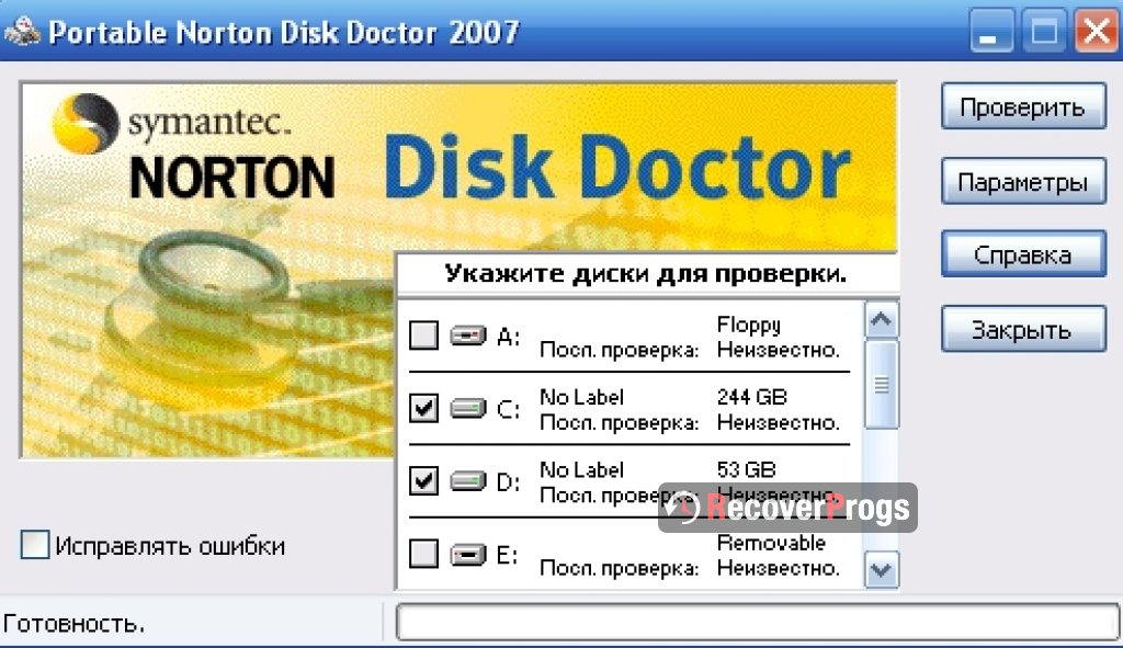 Скачать бесплатно программу доктор нортон