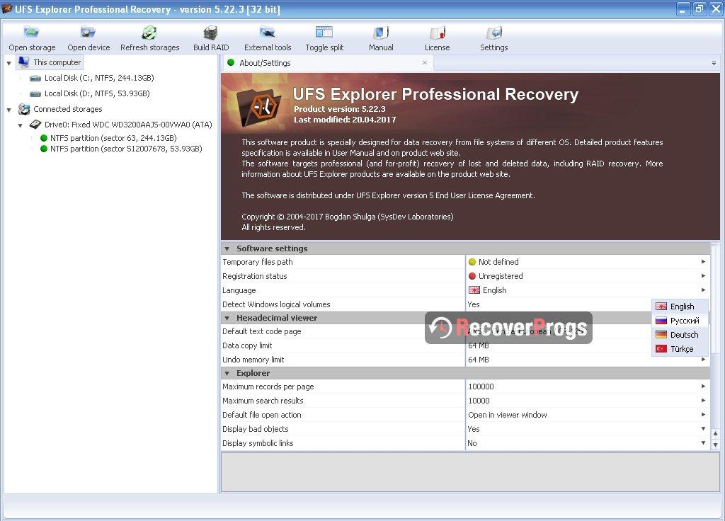 Recovery Explorer RAID