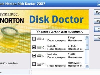 Norton Disk Doctor скачать